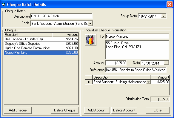 ADM FUNDS CHQ BATCH SCREEN