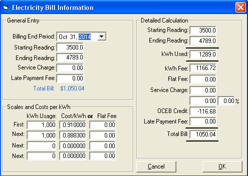 power bill entry screen